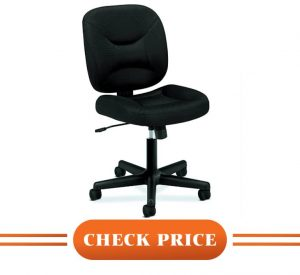 best chair for lower back pain